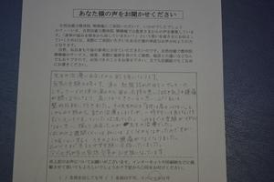 DSC_0494.JPG