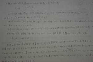 DSC_0498.JPG