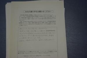 DSC_0503.JPG
