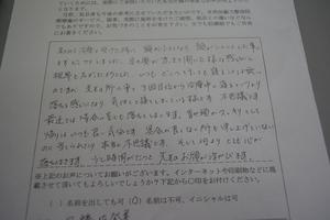 DSC_0511.JPG