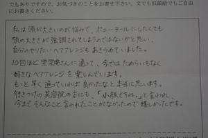 DSC_0524.JPG