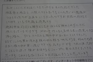 DSC_0527.JPG