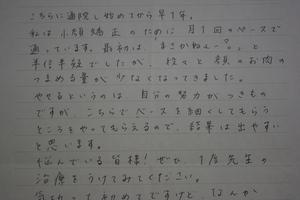 DSC_0539.JPG