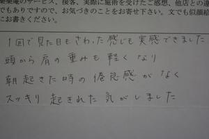 DSC_0551.JPG