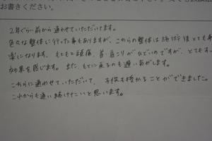 DSC_0554.JPG