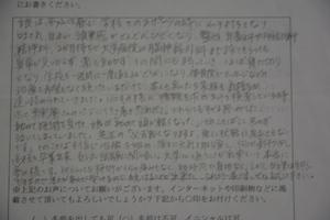 DSC_0564.JPG