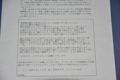 DSC_0571.JPG